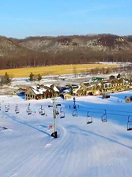 Welch Village Live Webcam, Snow Reports, Trail Maps