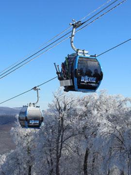Belleayre Ski Center Live Webcam, Snow Reports, Trail Maps