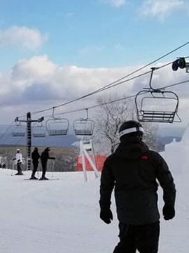 Blue Knob All Seasons Resort Live Webcam, Snow Reports, Trail Maps